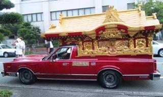 赤い霊柩車シリーズに学ぶ、お葬式のマメ知識