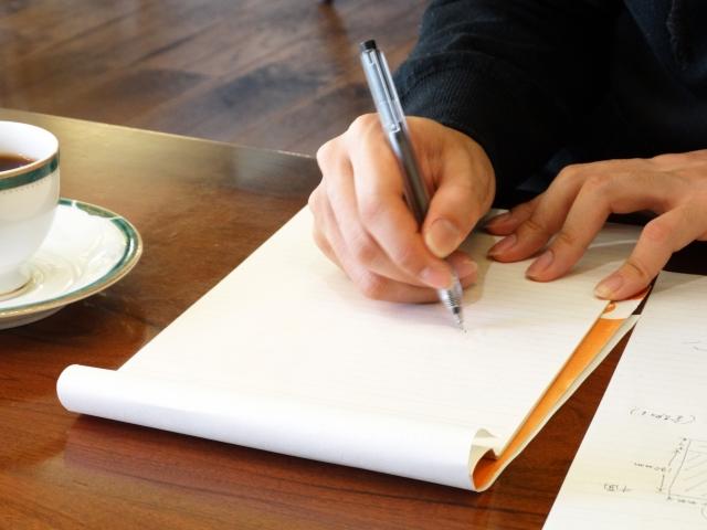 親の気持ちは遺された者に迷惑をかけたくない。だけど書けないエンディングノート。