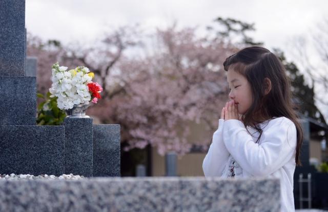 子どもたちに負担をかけたくないけど、自分のお墓が無いのはちょっと・・・