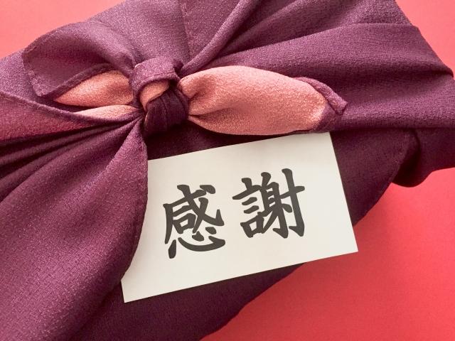 終活の一番大切なポイントは、あなたの大切な人に感謝の気持ちを伝えること